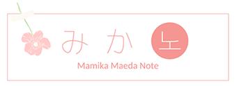 Mamika Maeda Notes
